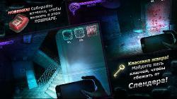 SlenderMan Origins 3 Full v 1.02 (2015/RUS/Android)