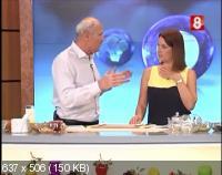 Как очистить сосуды от холестерина (2012/WebRip) видеоурок