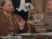 ������������ �������� (1 � 2 �����) (1972)