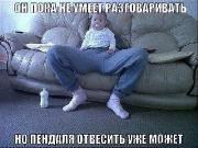 Фотоподборка '220V' 10.05.15