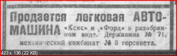 http://i57.fastpic.ru/thumb/2015/0512/91/202f2d372da4236cbdfa16e90def4c91.jpeg