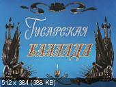http://i57.fastpic.ru/thumb/2015/0714/a4/07b37044e7809aae6061ccddc9f8b0a4.jpeg