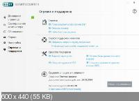 ESET Smart Security 9.0.318.20 Final (2015/RUS)