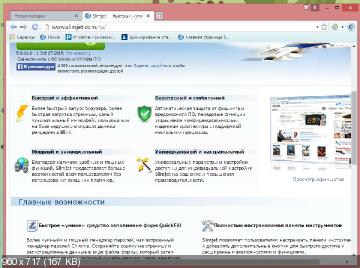 FlashPeak Slimjet 5.0.11.0