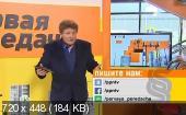 Первая передача (эфир 18.10.2015) SATRip