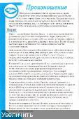 http://i57.fastpic.ru/thumb/2015/1026/6c/eb843c336cfc4b33c59acb0ee6244e6c.jpeg